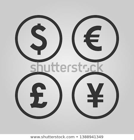 icon thinking in money illustration. yen Stock photo © alexmillos