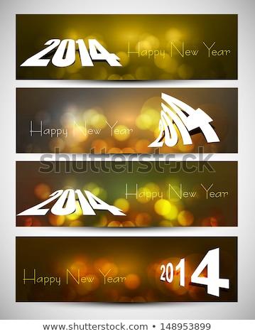 2014 ano novo colorido quatro banners conjunto Foto stock © bharat