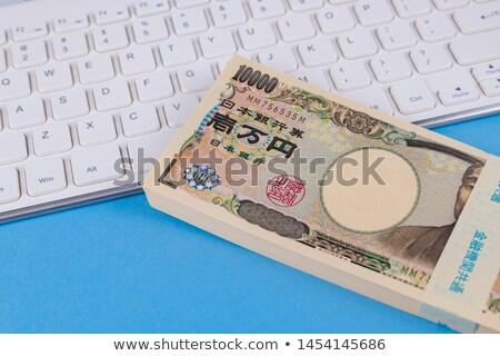 Japoński jen klawiatury ceny zabawy finansów Zdjęcia stock © rufous
