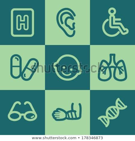 больницу · здоровья · квадратный · вектора · зеленый · икона - Сток-фото © rizwanali3d