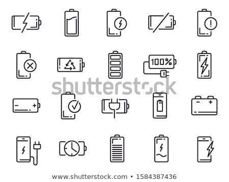 空っぽ バッテリー 薄い 行 アイコン ウェブ ストックフォト © RAStudio
