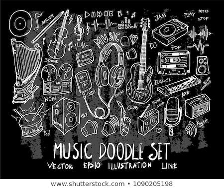 Piano icon drawn in chalk. Stock photo © RAStudio
