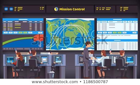 Surveillance and controlling at workplace Stock photo © zurijeta