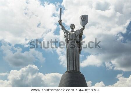 Mãe Ucrânia estátua devotado patriótico Foto stock © joyr