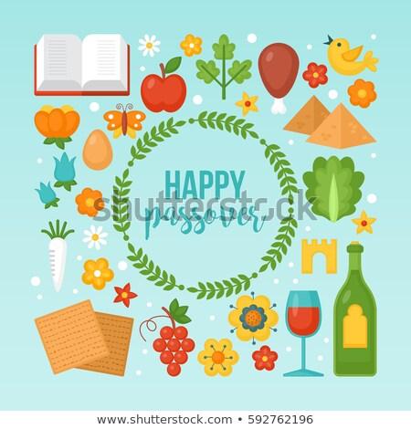 páscoa · férias · primavera · comida · bíblia · história - foto stock © olena