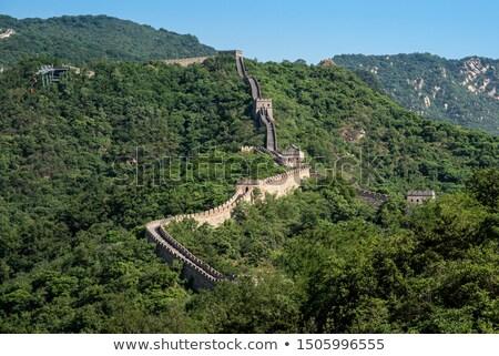 Részleg Nagy Fal kívül Peking Kína felfelé néz Stock fotó © Qingwa