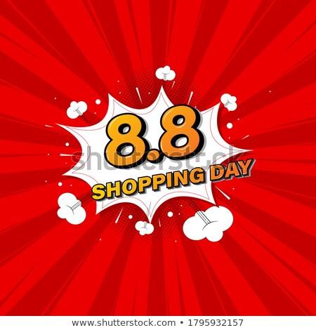 Sale text pop art red background Stock photo © studiostoks
