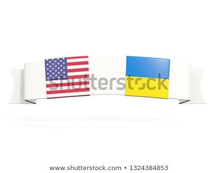 баннер два квадратный флагами Соединенные Штаты Украина Сток-фото © MikhailMishchenko