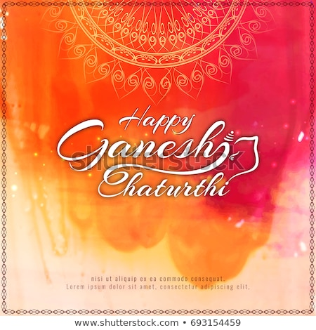 abstract ganesh chaturthi festival watercolor background design stock photo © sarts