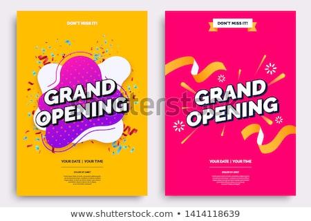 ストックフォト: Opening Of Event