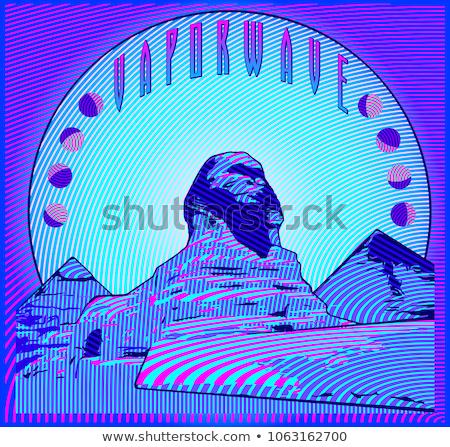 Egyptian post stamp Stock photo © Taigi