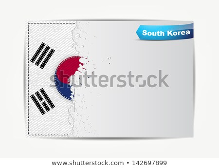 Stitched South Korea flag with grunge paper frame for your text. Stock photo © maxmitzu