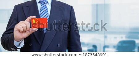 ストックフォト: 中国語 · ビジネスマン · 名刺 · 中国 · フラグ
