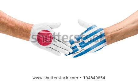 Japan vs Griekenland groep fase wedstrijd Stockfoto © smocker03