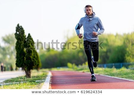 Fut útvonal reggel atlétika verseny háttér Stock fotó © muang_satun