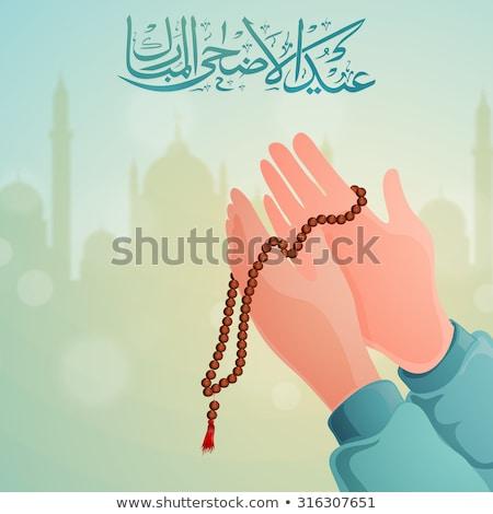 Hands Holding A Muslim Rosary Stock photo © Jasminko