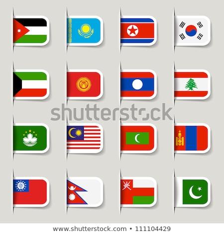 Flag label of nepal Stock photo © MikhailMishchenko
