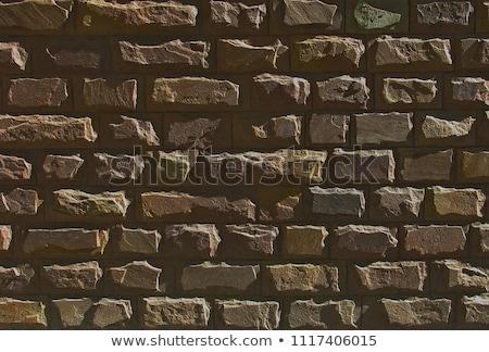 szczegół · kolorowy · mur · tekstury · budynku - zdjęcia stock © homydesign