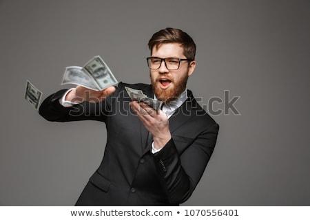 бизнесмен · деньги · дерево · завода · билета · кредитных · карт - Сток-фото © rastudio