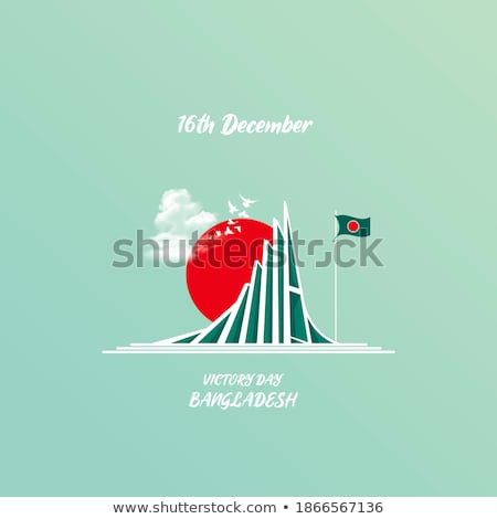 Bangladesh Victory day- December 16  Stock photo © shawlinmohd