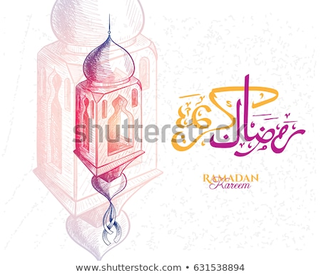 arabic ramadan kareem design with hanging lamps Stock photo © SArts