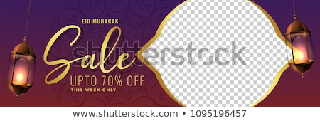 eid sale banner with hanging lanterns and space to add your imag Stock photo © SArts
