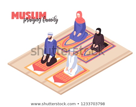 Muslims Praying In A Mosque Illustration Stockfoto © Artisticco