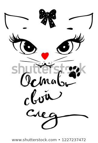 Cute cat girl head. Leave your mark t-shirt print phrase in Russian Stock photo © orensila
