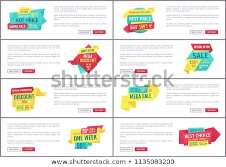 Mega árengedmény exkluzív termék vásár bannerek Stock fotó © robuart