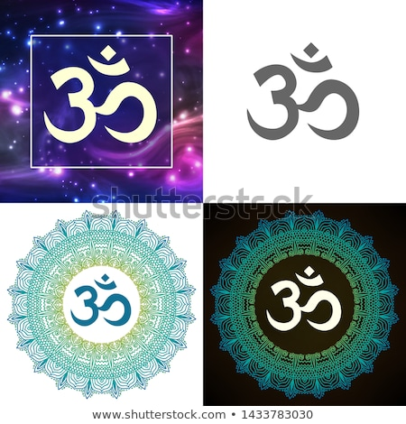 Aum Symbol Of Hindu Deity God Shiva Set Vector Stock photo © pikepicture