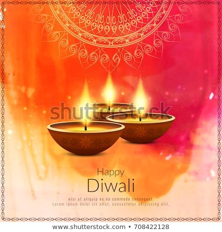 Fericit diwali acuarela festival proiect lumina Imagine de stoc © SArts