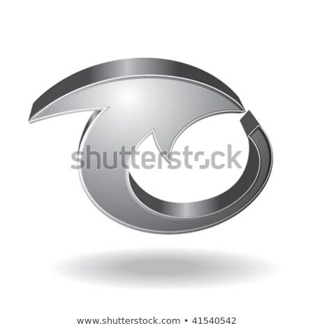 Three curving arrows up symbol. Stock Vector illustration isolated on white background. Stock photo © kyryloff
