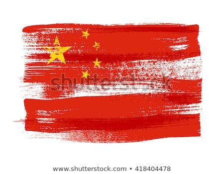 china · bandera · vintage · textura · papel - foto stock © HypnoCreative