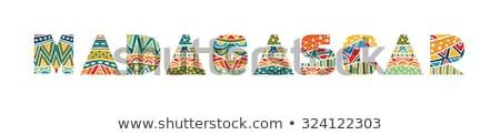 手紙 マダガスカル オフィス 紙 抽象的な デザイン ストックフォト © perysty