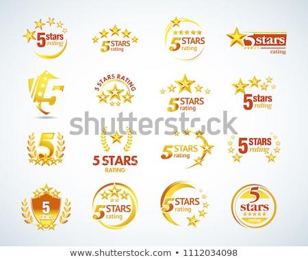 Excelencia adjudicación cinco estrellas blanco estrellas Foto stock © creisinger
