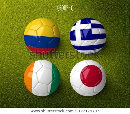 Brazylia 2014 grupy piłka nożna flagi Zdjęcia stock © stevanovicigor