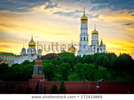 Bell tower of Ivan the Great and Kremlin wall Stock photo © Paha_L