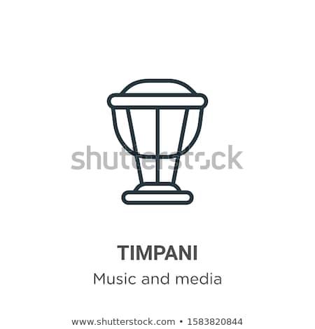 Vonal ikon sarkok háló mobil infografika Stock fotó © RAStudio