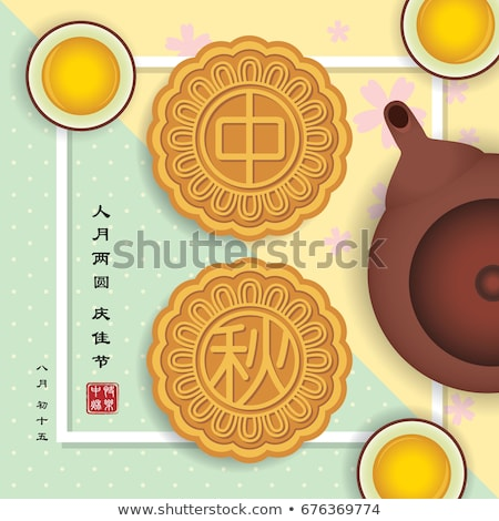 Stockfoto: Traditioneel · asian · bakkerij · dessert · vector · goud