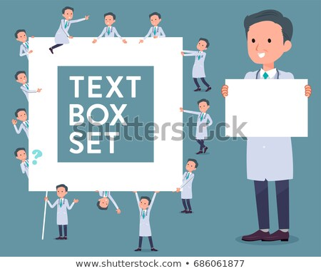 flat type Gray suit businessman_text box Stock photo © toyotoyo