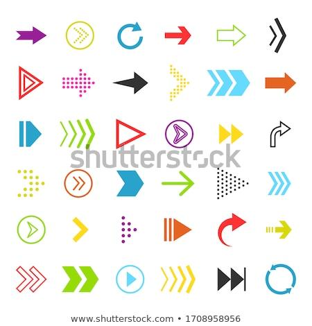 colorful arrow vector icon set element Stock photo © blaskorizov