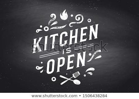 Cozinha abrir parede decoração cartaz assinar Foto stock © FoxysGraphic