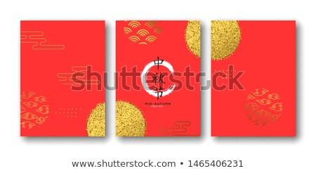 Rood najaar kaart ingesteld goud schitteren Stockfoto © cienpies
