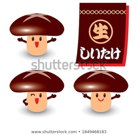 Set of mushrooms illustrations on white background. Design element for poster, emblem, sign, banner. stock photo © masay256