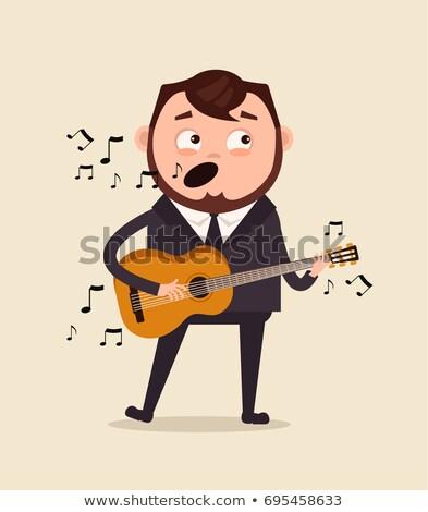 Stock photo: Guitarist solo