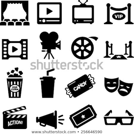 vector icon series drinks stock photo © clipart_design