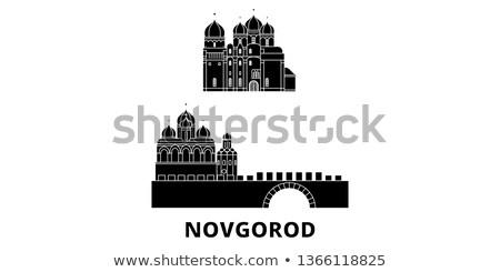tower of Kremlin in Veliky Novgorod Stock photo © Mikko