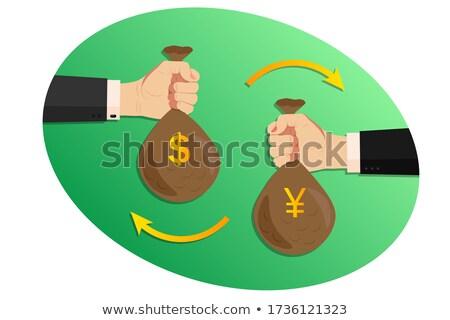 Verde resumen yen signo sombra blanco Foto stock © Elmiko