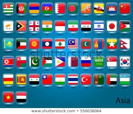 square icon with flag of armenia stock photo © mikhailmishchenko