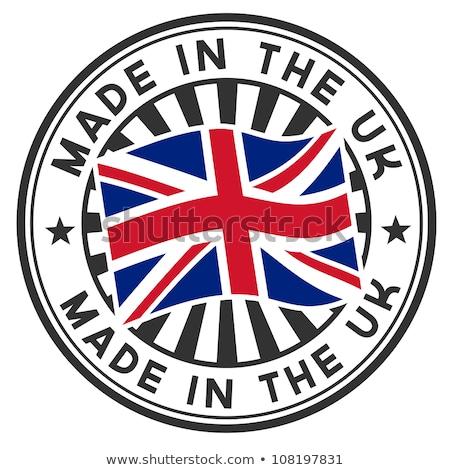 made in uk stamp text illustration stock photo © kiddaikiddee